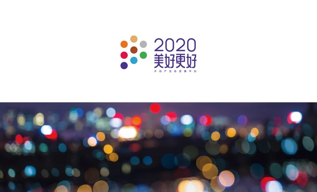 Poly development holdings 2020 theme and brand value refresh!